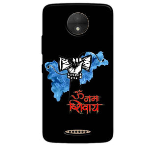 Motorola Moto C Plus Mobile Covers Cases om namha shivaye with damru - Lowest Price - Paybydaddy.com