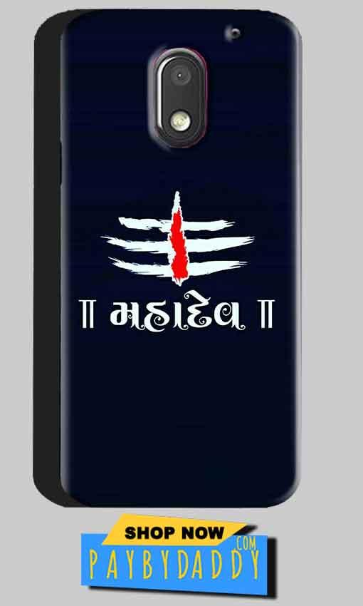 Motorola Moto E3 Power Mobile Covers Cases Mahadev - Lowest Price - Paybydaddy.com