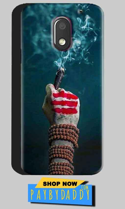 Motorola Moto E3 Power Mobile Covers Cases Shiva Hand With Clilam - Lowest Price - Paybydaddy.com