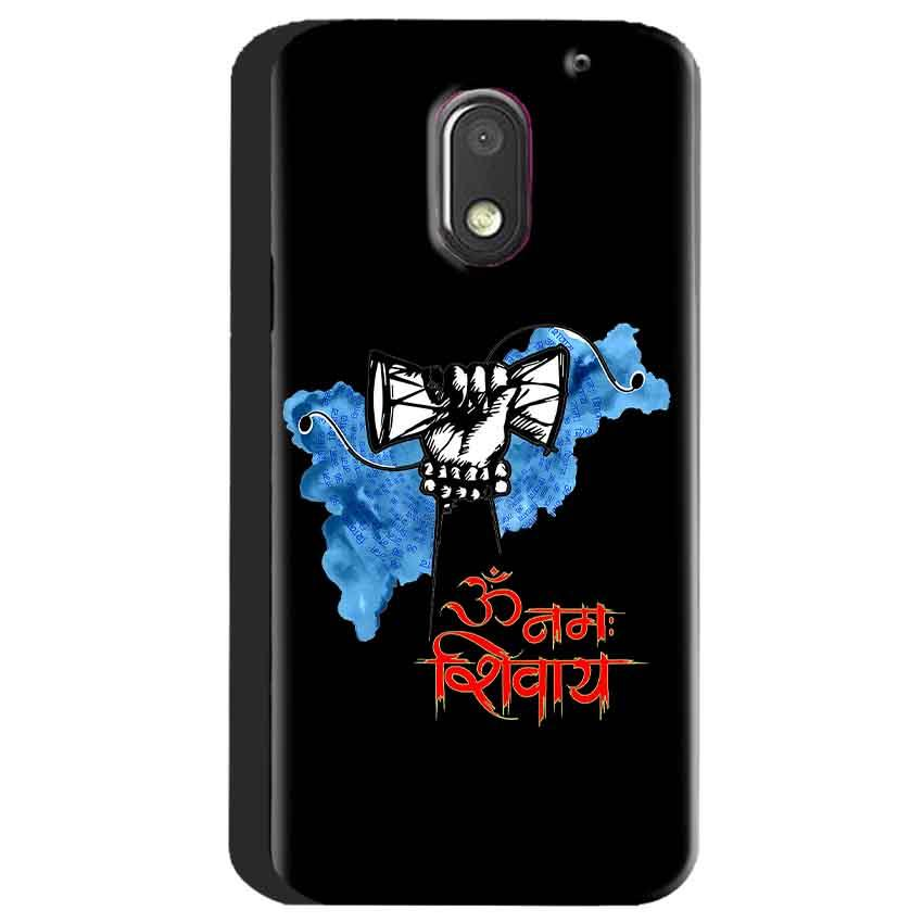 Motorola Moto E3 Power Mobile Covers Cases om namha shivaye with damru - Lowest Price - Paybydaddy.com