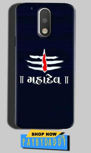 Motorola Moto G4 Play Mobile Covers Cases Mahadev - Lowest Price - Paybydaddy.com