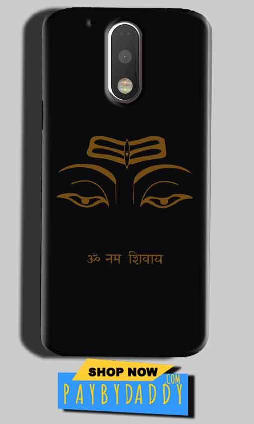 Motorola Moto G4 Play Mobile Covers Cases Om Namaha Gold Black - Lowest Price - Paybydaddy.com