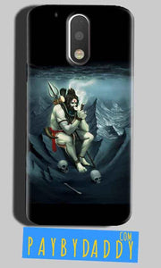 Motorola Moto G4 Play Mobile Covers Cases Shiva Smoking - Lowest Price - Paybydaddy.com