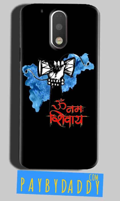 Motorola Moto G4 Play Mobile Covers Cases om namha shivaye with damru - Lowest Price - Paybydaddy.com