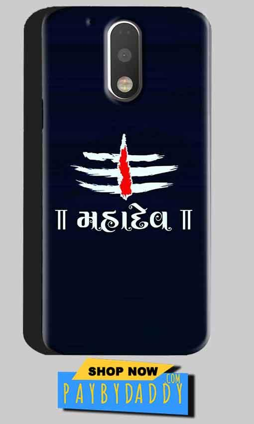 Motorola Moto G4 Plus Mobile Covers Cases Mahadev - Lowest Price - Paybydaddy.com