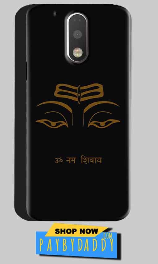 Motorola Moto G4 Plus Mobile Covers Cases Om Namaha Gold Black - Lowest Price - Paybydaddy.com