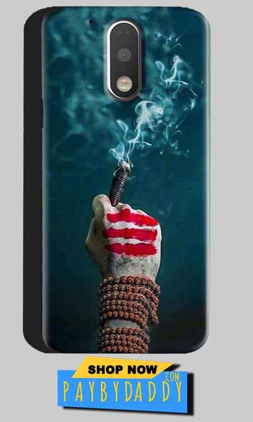 Motorola Moto G4 Plus Mobile Covers Cases Shiva Hand With Clilam - Lowest Price - Paybydaddy.com