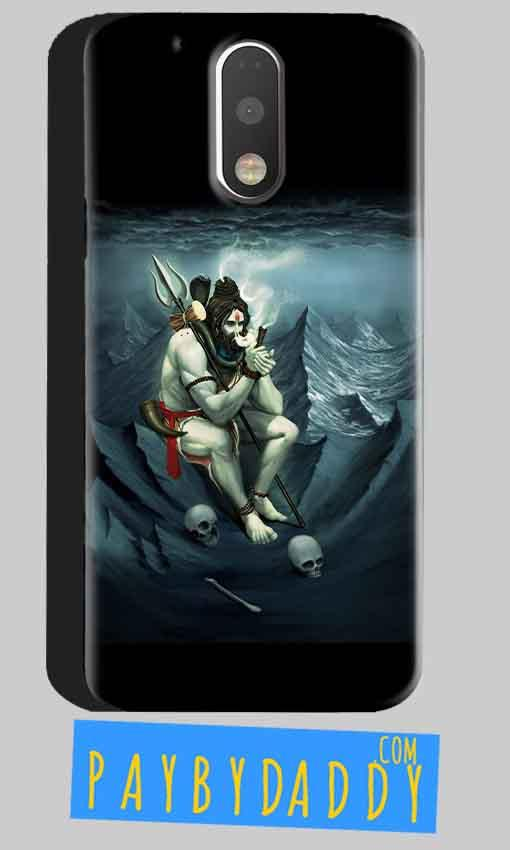 Motorola Moto G4 Plus Mobile Covers Cases Shiva Smoking - Lowest Price - Paybydaddy.com