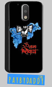 Motorola Moto G4 Plus Mobile Covers Cases om namha shivaye with damru - Lowest Price - Paybydaddy.com