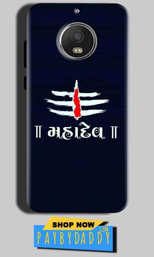 Motorola Moto G5S Mobile Covers Cases Mahadev - Lowest Price - Paybydaddy.com