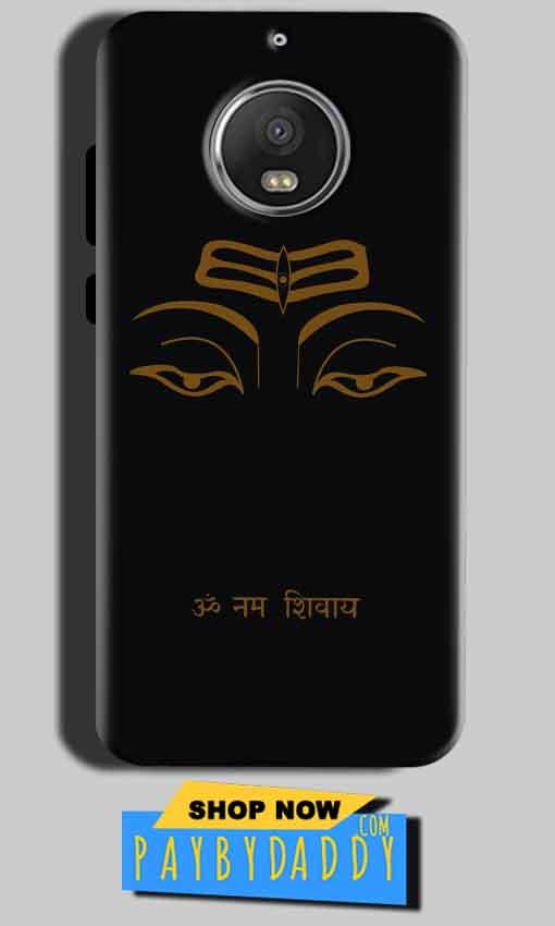 Motorola Moto G5S Mobile Covers Cases Om Namaha Gold Black - Lowest Price - Paybydaddy.com