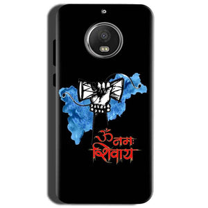 Motorola Moto G5S Mobile Covers Cases om namha shivaye with damru - Lowest Price - Paybydaddy.com
