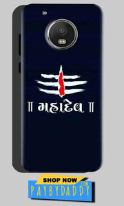 Motorola Moto G5 Plus Mobile Covers Cases Mahadev - Lowest Price - Paybydaddy.com