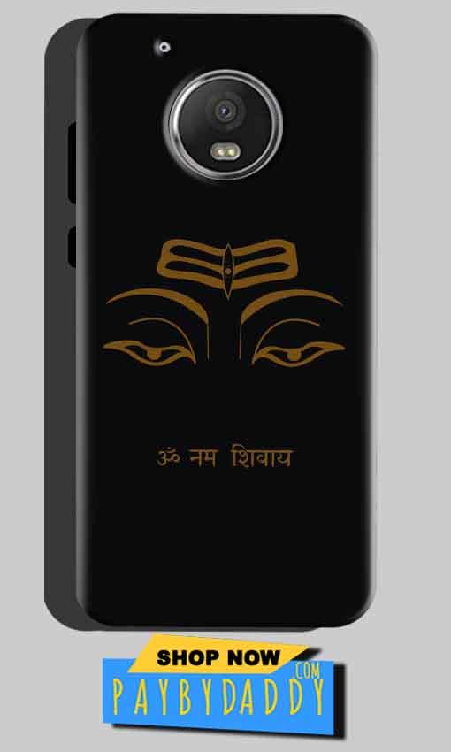 Motorola Moto G5 Plus Mobile Covers Cases Om Namaha Gold Black - Lowest Price - Paybydaddy.com