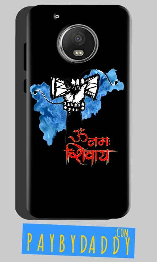 Motorola Moto G5 Plus Mobile Covers Cases om namha shivaye with damru - Lowest Price - Paybydaddy.com