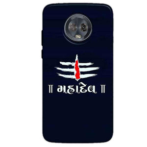 Motorola Moto G6 Mobile Covers Cases Mahadev - Lowest Price - Paybydaddy.com