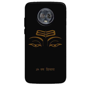 Motorola Moto G6 Mobile Covers Cases Om Namaha Gold Black - Lowest Price - Paybydaddy.com