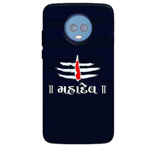 Motorola Moto G6 Plus Mobile Covers Cases Mahadev - Lowest Price - Paybydaddy.com