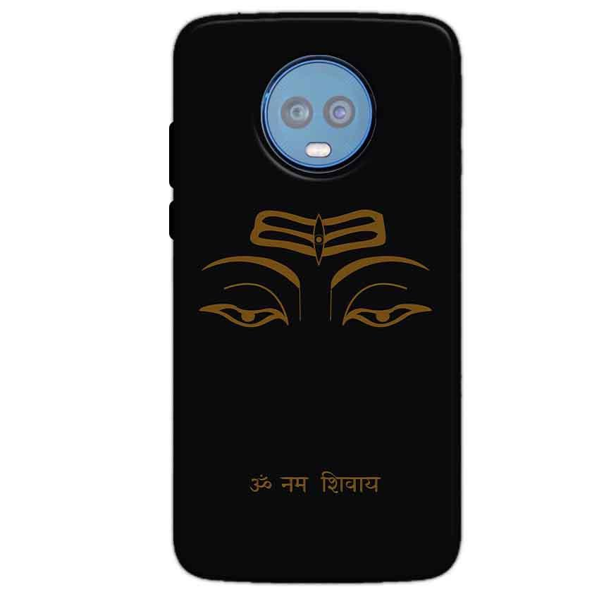 Motorola Moto G6 Plus Mobile Covers Cases Om Namaha Gold Black - Lowest Price - Paybydaddy.com