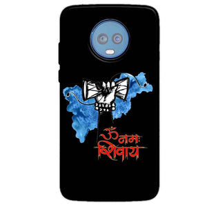 Motorola Moto G6 Plus Mobile Covers Cases om namha shivaye with damru - Lowest Price - Paybydaddy.com