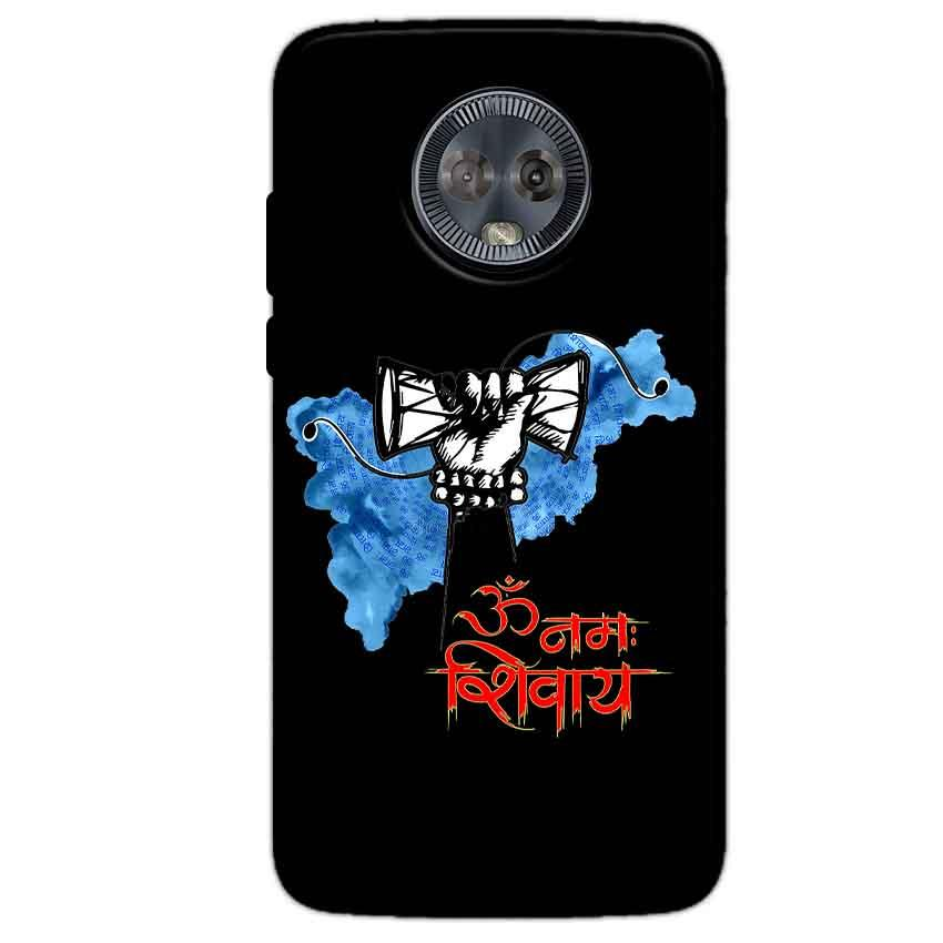 Motorola Moto G6 Mobile Covers Cases om namha shivaye with damru - Lowest Price - Paybydaddy.com