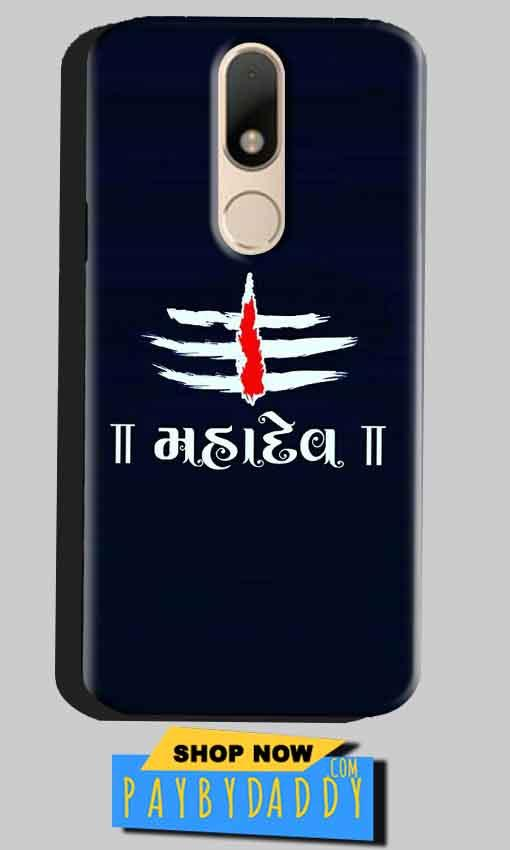 Motorola Moto M Mobile Covers Cases Mahadev - Lowest Price - Paybydaddy.com