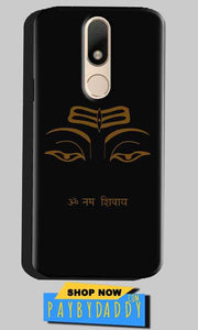 Motorola Moto M Mobile Covers Cases Om Namaha Gold Black - Lowest Price - Paybydaddy.com