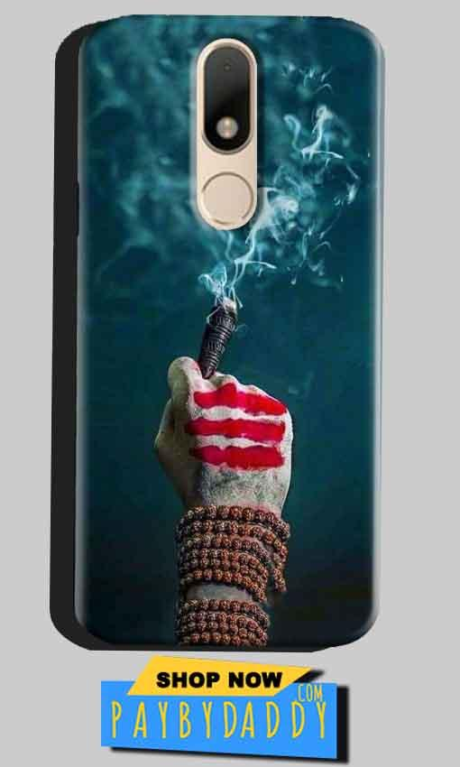 Motorola Moto M Mobile Covers Cases Shiva Hand With Clilam - Lowest Price - Paybydaddy.com