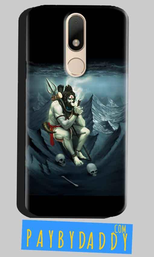 Motorola Moto M Mobile Covers Cases Shiva Smoking - Lowest Price - Paybydaddy.com