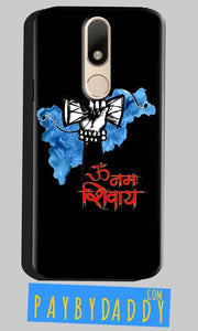 Motorola Moto M Mobile Covers Cases om namha shivaye with damru - Lowest Price - Paybydaddy.com