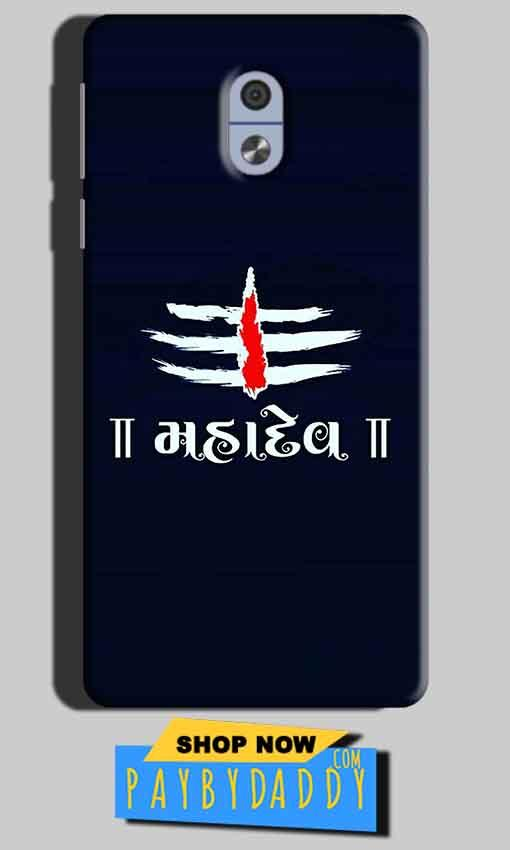 Nokia 3 Mobile Covers Cases Mahadev - Lowest Price - Paybydaddy.com