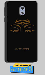 Nokia 3 Mobile Covers Cases Om Namaha Gold Black - Lowest Price - Paybydaddy.com