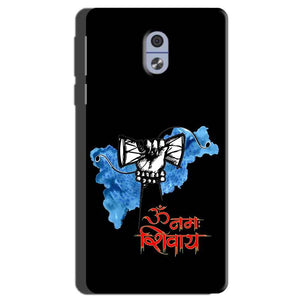 Nokia 3 Mobile Covers Cases om namha shivaye with damru - Lowest Price - Paybydaddy.com