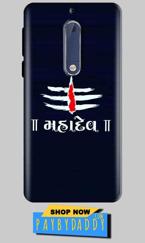 Nokia 5 Mobile Covers Cases Mahadev - Lowest Price - Paybydaddy.com