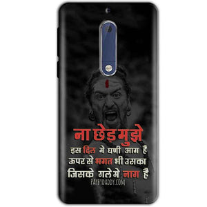 Nokia 5 Mobile Covers Cases Mere Dil Ma Ghani Agg Hai Mobile Covers Cases Mahadev Shiva - Lowest Price - Paybydaddy.com