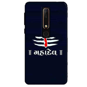 Nokia 6 2018 Mobile Covers Cases Mahadev - Lowest Price - Paybydaddy.com