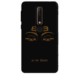 Nokia 6 2018 Mobile Covers Cases Om Namaha Gold Black - Lowest Price - Paybydaddy.com