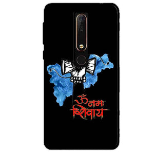 Nokia 6 2018 Mobile Covers Cases om namha shivaye with damru - Lowest Price - Paybydaddy.com