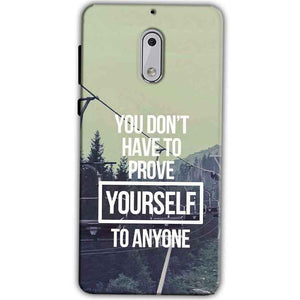 Nokia 6 Mobile Covers Cases Donot Prove yourself - Lowest Price - Paybydaddy.com