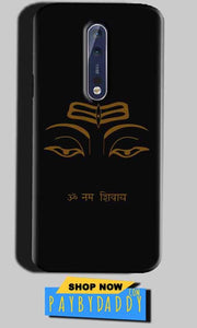 Nokia 8 Mobile Covers Cases Om Namaha Gold Black - Lowest Price - Paybydaddy.com