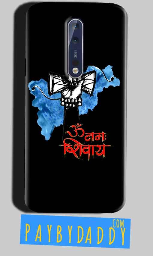 Nokia 8 Mobile Covers Cases om namha shivaye with damru - Lowest Price - Paybydaddy.com