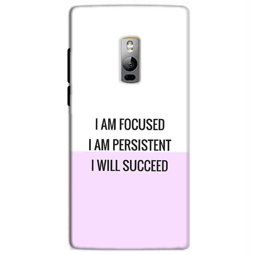 One Plus 2 Two Mobile Covers Cases I am Focused - Lowest Price - Paybydaddy.com