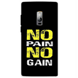 One Plus 2 Two Mobile Covers Cases No Pain No Gain Yellow Black - Lowest Price - Paybydaddy.com