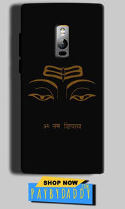 One Plus 2 Two Mobile Covers Cases Om Namaha Gold Black - Lowest Price - Paybydaddy.com