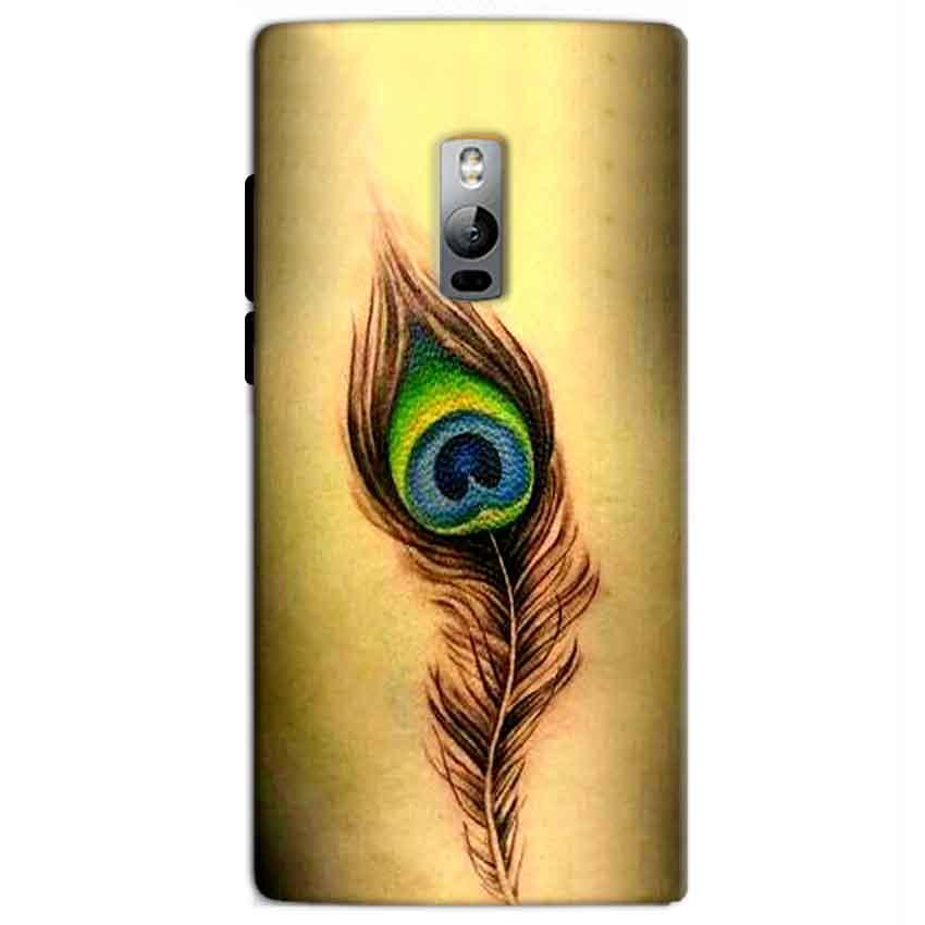 One Plus 2 Two Mobile Covers Cases Peacock coloured art - Lowest Price - Paybydaddy.com