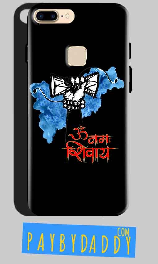 One Plus 5T Mobile Covers Cases om namha shivaye with damru - Lowest Price - Paybydaddy.com