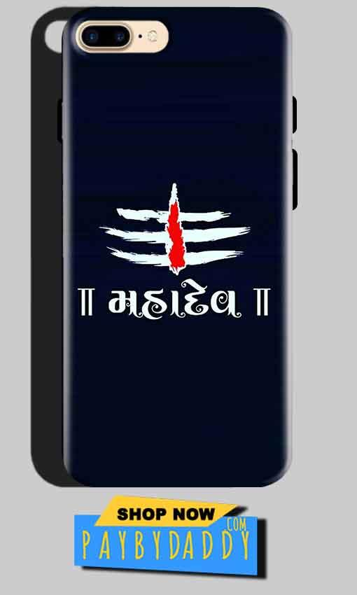 One Plus 5 Mobile Covers Cases Mahadev - Lowest Price - Paybydaddy.com
