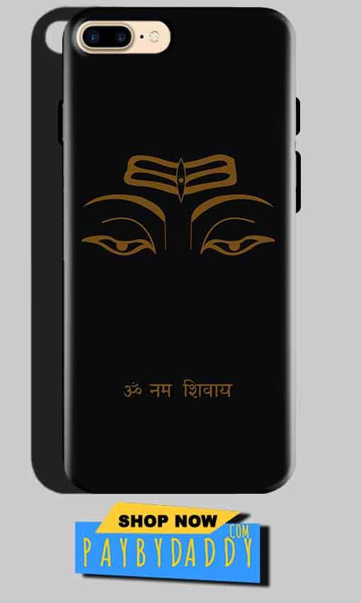 One Plus 5 Mobile Covers Cases Om Namaha Gold Black - Lowest Price - Paybydaddy.com