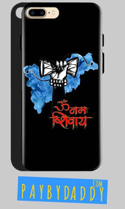 One Plus 5 Mobile Covers Cases om namha shivaye with damru - Lowest Price - Paybydaddy.com