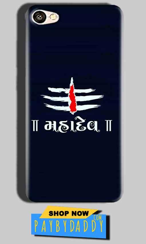 Oppo A57 Mobile Covers Cases Mahadev - Lowest Price - Paybydaddy.com